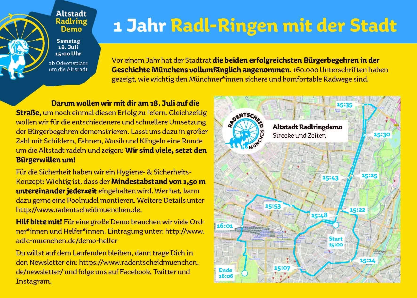Radlringen 17.7.2020 Odeonsplatz 15h